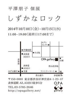 Hirasawa_dm0829